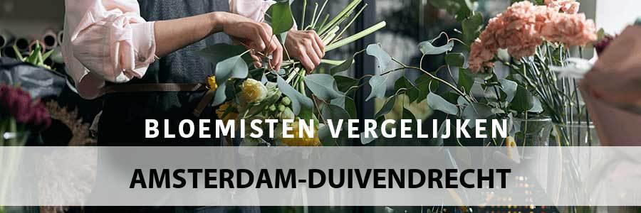 bloemen-bezorgen-amsterdam-duivendrecht-1114