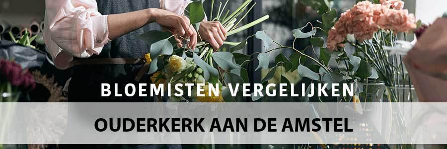 bloemen-bezorgen-ouderkerk-aan-de-amstel-1191